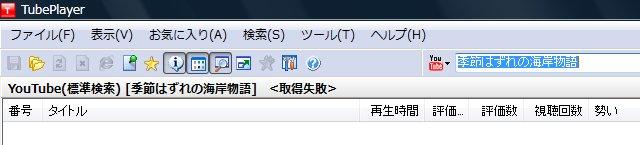 d0059213_15374227.jpg