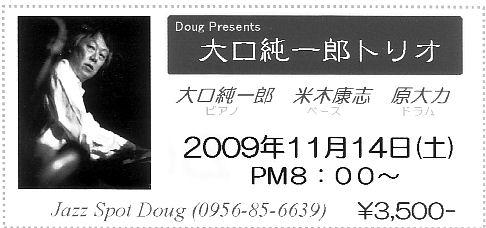 d0032114_19153691.jpg