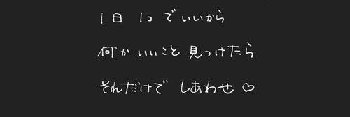 d0036630_1719566.jpg