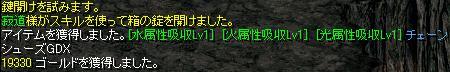 f0152131_0394177.jpg