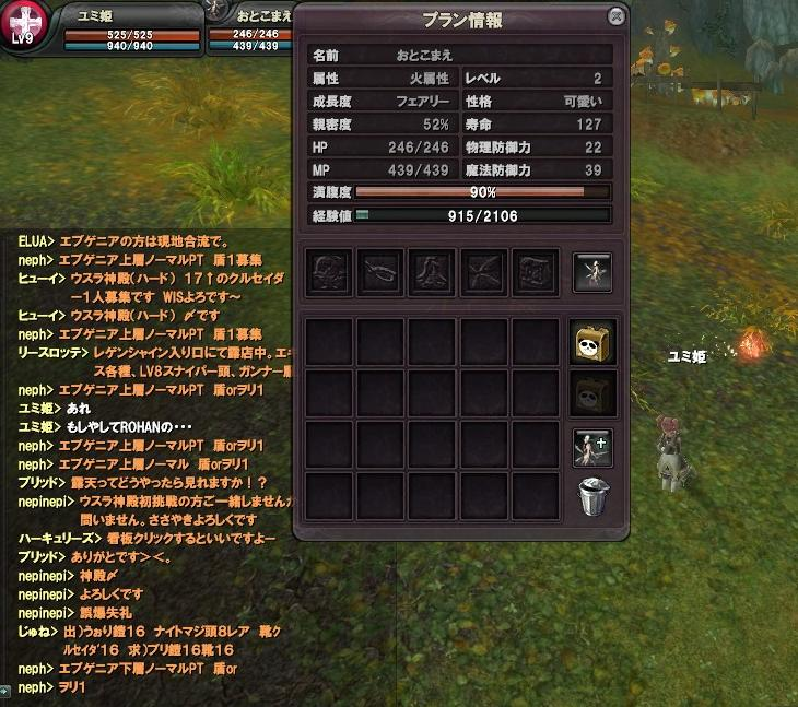 b0182136_22303180.jpg