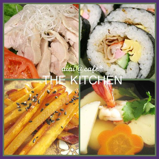 12月のお料理教室はこんなメニューです♪_a0056451_1615421.jpg