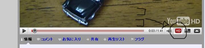 folded paper crane (折鶴)_c0110051_1111638.jpg