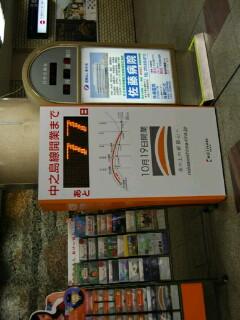 特徴のある京阪樟葉駅_e0013178_13511815.jpg