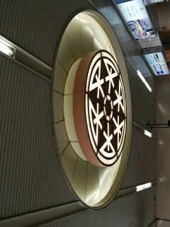 特徴のある京阪樟葉駅_e0013178_13511875.jpg