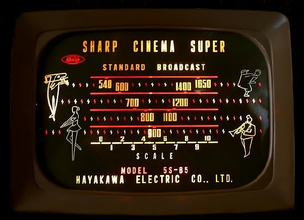 SHARP 5S-85_b0132101_15582579.jpg