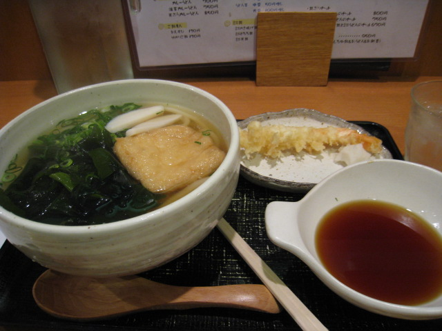 岡山駅近く さくら(うどん)_c0212604_12252865.jpg