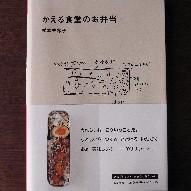 f0192006_19375414.jpg