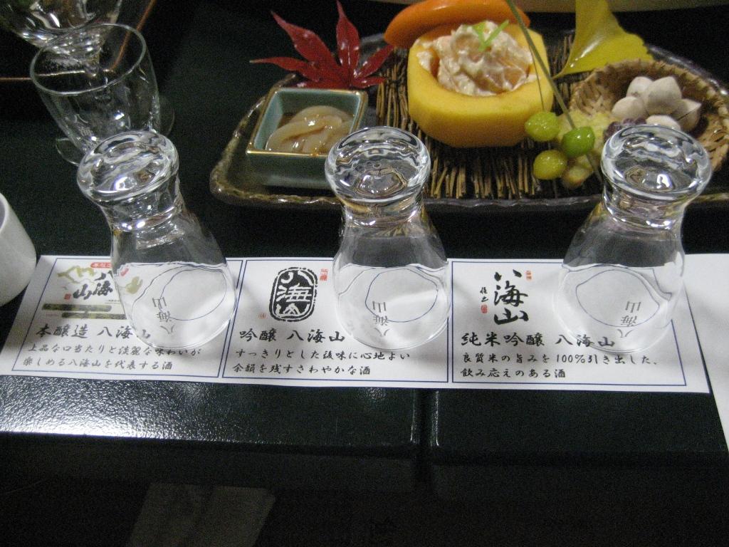 八海山パーティーINなにわ茶屋!!_a0128408_19121275.jpg