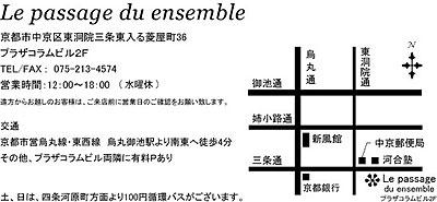 京都ファイヤーキングまつり開催します_c0143209_1514160.jpg