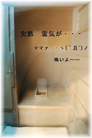 f0183814_8192175.jpg