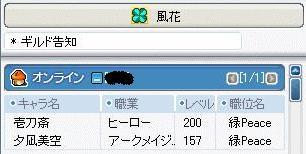 d0141015_1961388.jpg