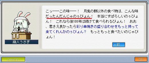 b0183516_11541212.jpg
