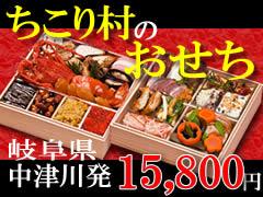 食糧確保のギアリンクス株主総会_d0063218_1952312.jpg