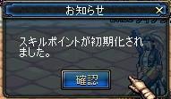 a0086020_2013837.jpg