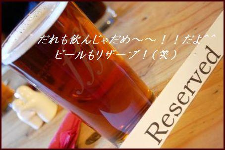 仕事の翌日はご褒美ビールでプッハ~~!_d0104926_363343.jpg