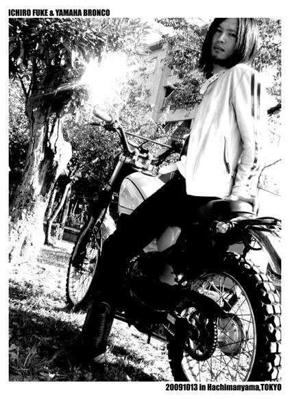 富家 イチロウ & YAMAHA BRONCO(2009 1013)_f0203027_10172565.jpg