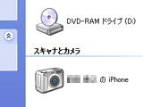 プレビューとイメージキャプチャ_c0006432_18254353.jpg