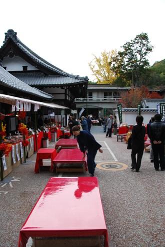 京都へ_c0099133_14242427.jpg