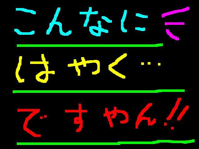 f0056935_18523785.jpg