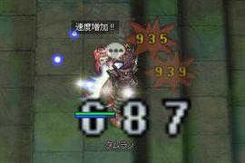 f0101240_14355067.jpg