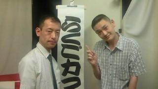本日の火曜会は わか馬・菊六 当日券あります & らくごカフェ画像集_e0159841_1519972.jpg