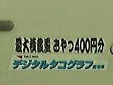 b0018242_2331291.jpg