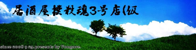 f0191443_20121366.jpg