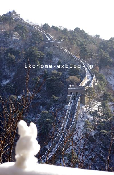 the中国!_e0075145_16405694.jpg