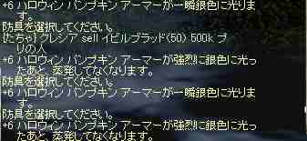 e0064647_1840297.jpg