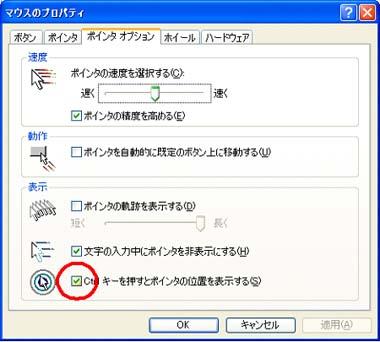 b0186959_2047103.jpg