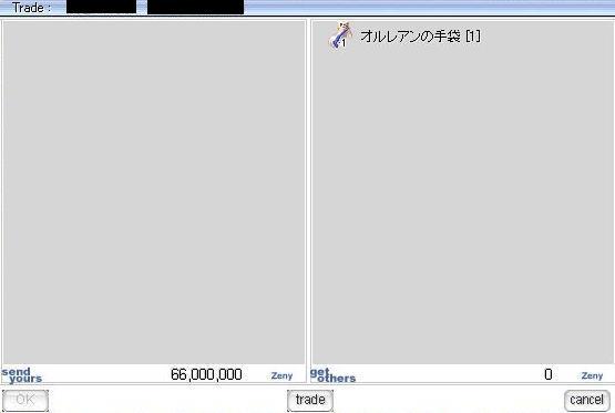 f0054668_96896.jpg