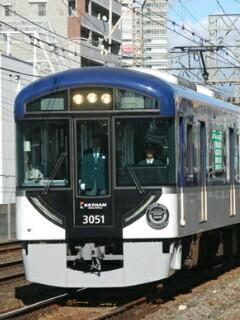 京阪3000系 「ローレル賞 受賞式」_e0013178_19374321.jpg