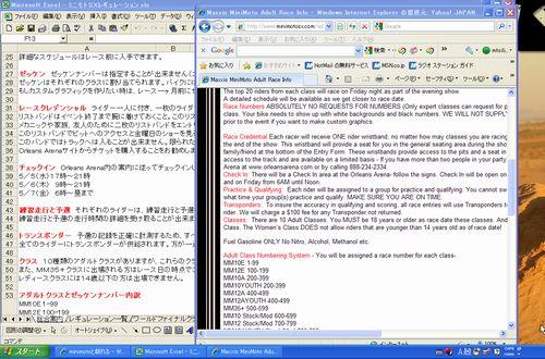 c0035980_1382640.jpg