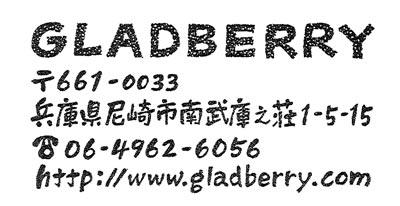 Gladberryさんの住所はんこ&ロゴはんこ_e0194182_16594956.jpg