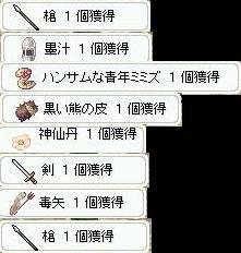 d0079588_19433885.jpg