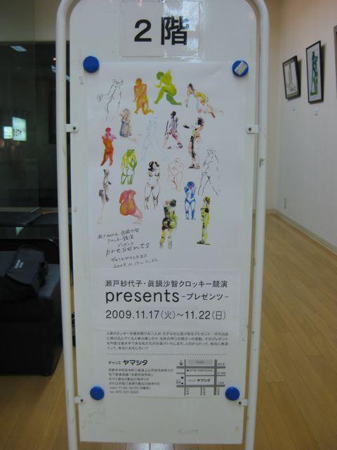 f0200501_746196.jpg