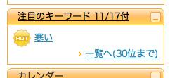 c0205202_2145127.jpg