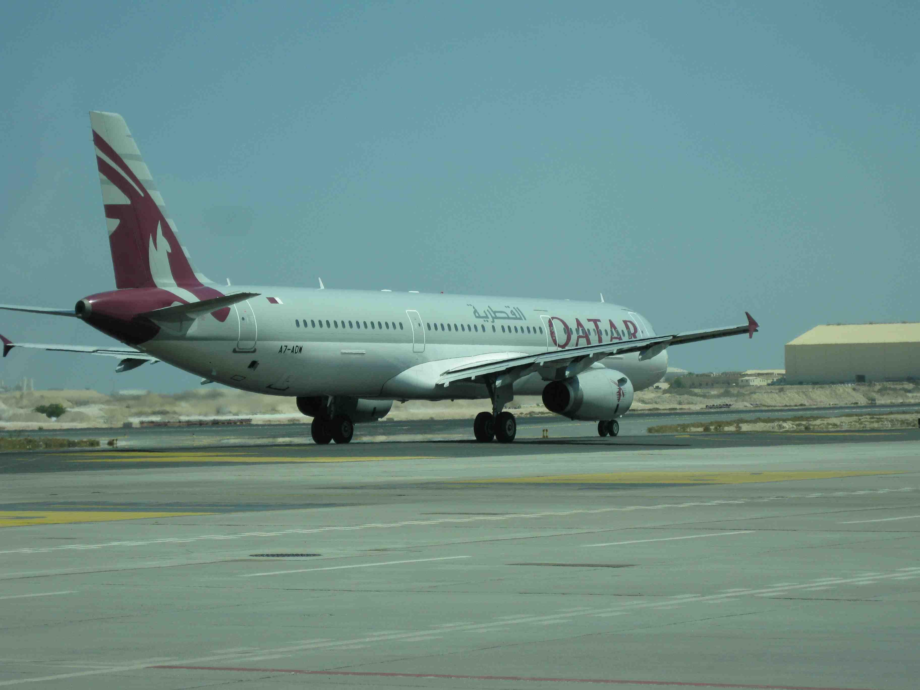 カタール航空 : Diario de Tomomi