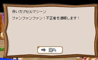 b0169804_1828364.jpg
