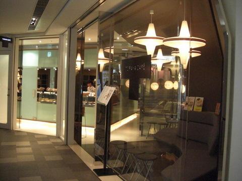 TORAYA CAFE @ 表参道ヒルズ_f0169509_2591613.jpg