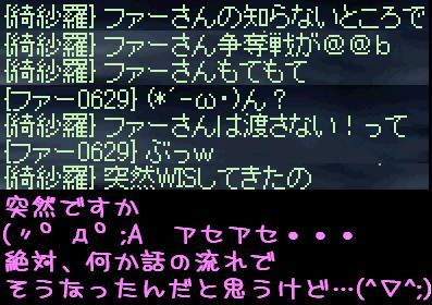 f0072010_23522061.jpg