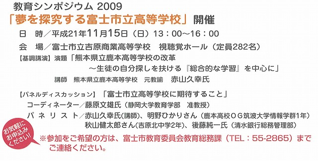 f0141310_2265737.jpg