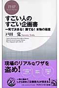 b0052811_21541611.jpg