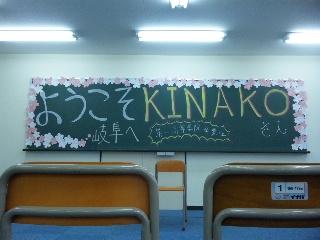 第一高等学院「教室ライブ」ツアー その4 _f0115311_16585111.jpg