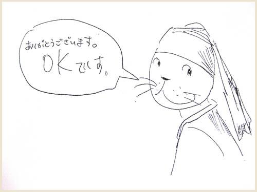 b0101012_11292779.jpg