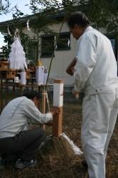 地鎮祭 & おそば屋さん_e0029115_1735834.jpg