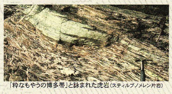 c0104227_2013350.jpg
