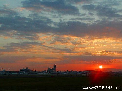 伊丹空港まで_a0120530_19272699.jpg