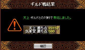 f0152131_0261791.jpg